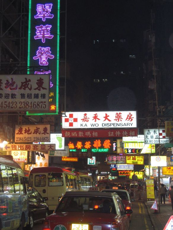 The streets of Hong Kong at night.